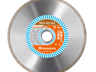 Tacti-Cut GS2 Masonry Blade 250mm